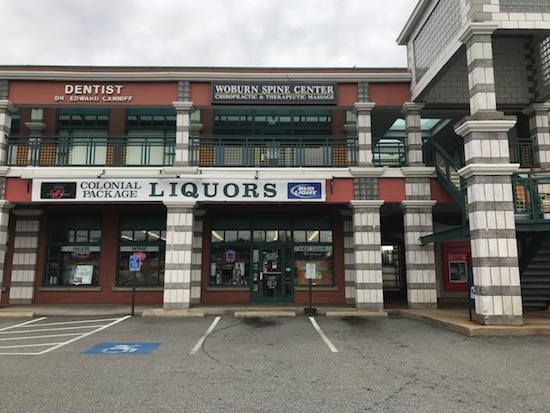 186 Cambridge Rd Woburn retail office for lease